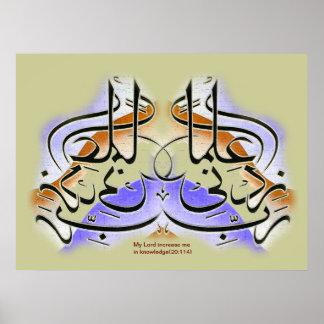 Elma educativo islámico del zidni de Rabbey del Póster