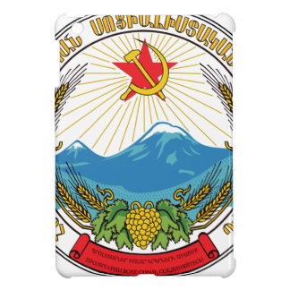 Emblema de la república socialista soviética