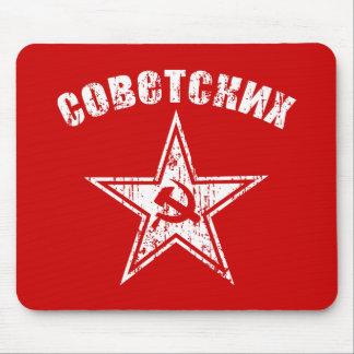 Emblema soviético de la estrella del martillo y de alfombrilla de ratón