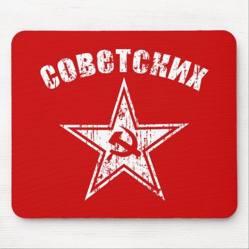 Emblema soviético de la estrella del martillo y de alfombrilla de ratones