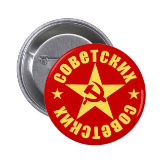 Emblema soviético de la estrella del martillo y de chapa redonda de 5 cm