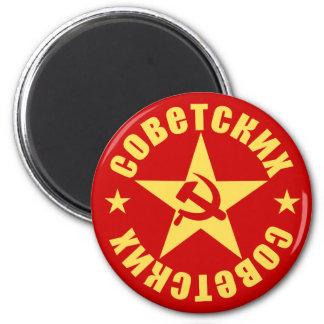 Emblema soviético de la estrella del martillo y de imán para frigorífico