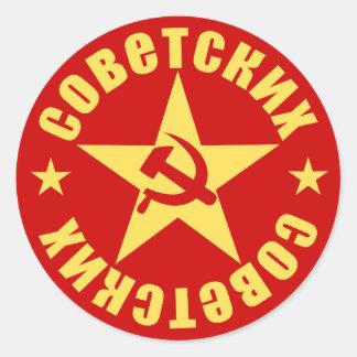 Emblema soviético de la estrella del martillo y de pegatina redonda