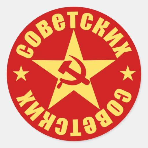 Emblema soviético de la estrella del martillo y de etiquetas redondas