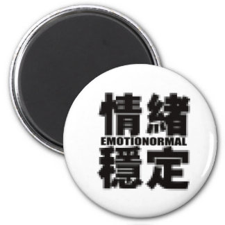 Emotionormal Imán Redondo 5 Cm