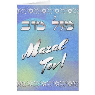 Enhorabuena del ~ de Mazal Tov del personalizar Tarjeta