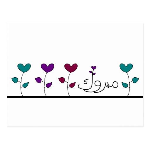 buena muslim Toko hijabku akan terus memperluas jangkauan produk kami, seperti busana muslim, pakaian kantor, baju casual dalam kategori fashion wanita dan fashion pria.