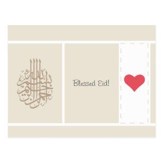 Enhorabuena islámica del corazón del amor del postal