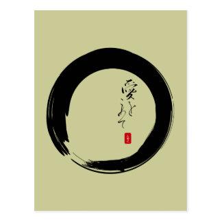 """Enso con """"con el texto del kanji del amor"""" postal"""