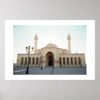 Entrada magnífica de la mezquita, Manama, Bahrein Póster