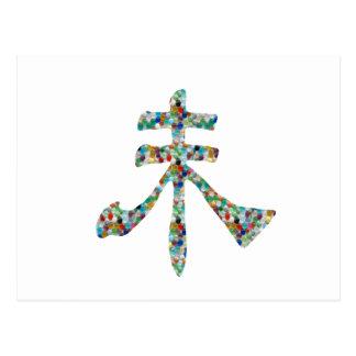 Escritura de Goodluck: Gemas orientales chinas Tarjeta Postal