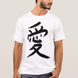 Escritura japonesa (amor) camiseta