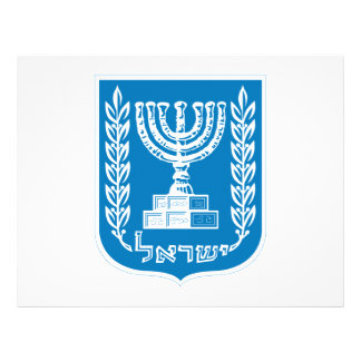 Escudo de armas de Israel Flyer A Todo Color