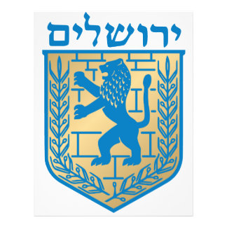 Escudo de armas de Jerusalén - escudo de Oficial Folleto 21,6 X 28 Cm