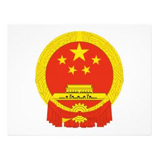 Escudo de armas de República Popular China Tarjetón