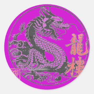Escuela de artes marciales del dragón pegatina redonda