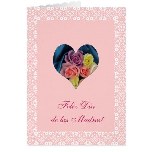 Español: El día de madre/diámetro de las madres Tarjetas