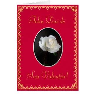 Español: El día de tarjeta del día de San Valentín