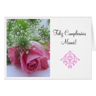Español: ¡Feliz Cumpleanos Mamá! Herzios Tarjeton