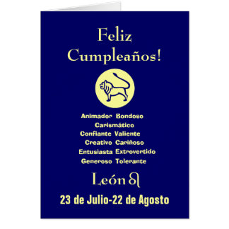 Español: León Cumpleanos Horoscopo Felicitaciones