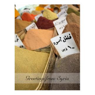 Especias - bazar oriental - tarjeta de
