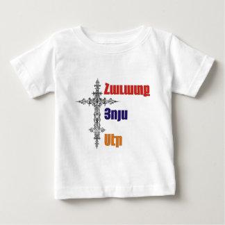 Esperanza, fe, amor camiseta de bebé