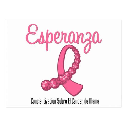 Esperanza Liston Rosa - Cancer de Mamá Postales
