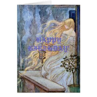 Esperas rubias de Rapunzel Tarjeta De Felicitación