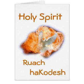 Espíritu Santo como la llama y paloma Tarjetón