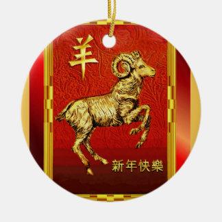 Espolón de oro por el Año Nuevo chino 2015 Adorno Navideño Redondo De Cerámica