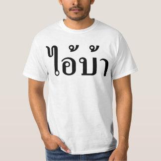 ¡Estoy LOCO! ¡☆ AI! VAGOS escritos en ☆ tailandés Camiseta