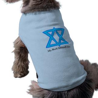 """Estrella de """"de la camisa Mitzvah de la corteza"""""""