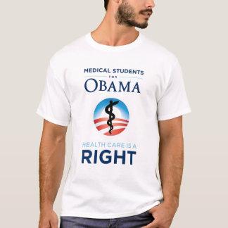 Estudiantes de medicina para la camiseta de Obama