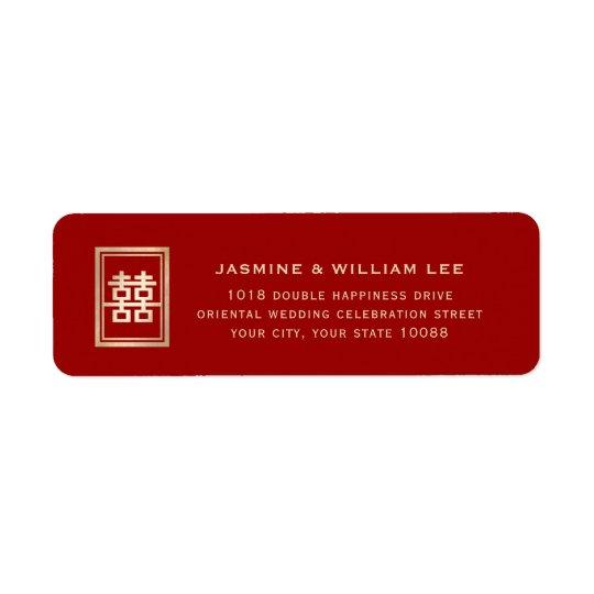 Etiqueta de dirección china del boda de la