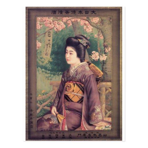 Etiqueta del equipaje del geisha tarjeta postal
