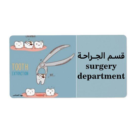 etiqueta dental