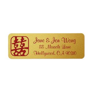 Etiqueta Felicidad doble roja del oro que casa a chinos