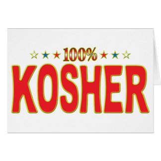 Etiqueta kosher de la estrella felicitacion