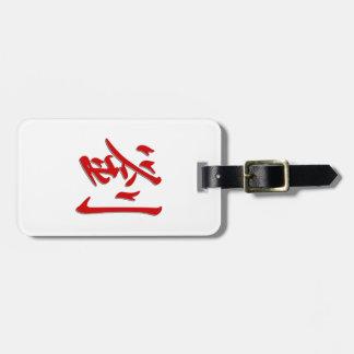 Etiqueta Para Maletas 劉 del apellido