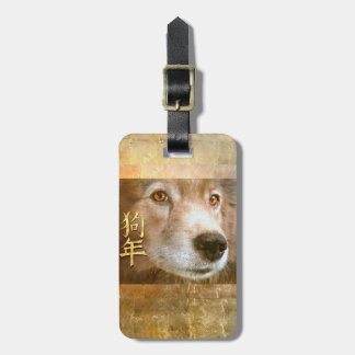 Etiqueta Para Maletas Año Nuevo chino de la hoja de oro del perro