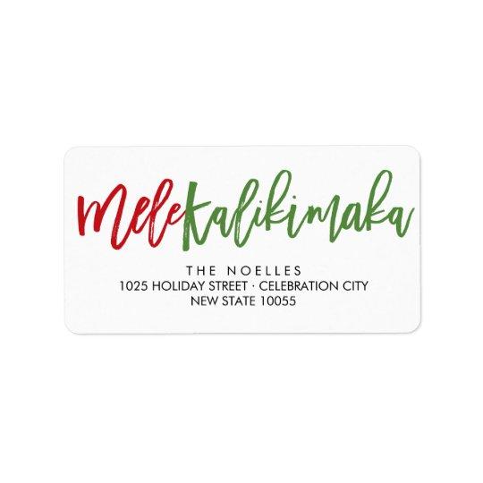 Etiquetas de dirección cepilladas Kalikimaka del