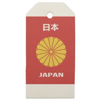Etiquetas De Madera Para Regalos - 日本 - 日本人 japonés