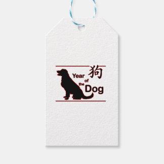 Etiquetas Para Regalos Año del perro - Año Nuevo chino