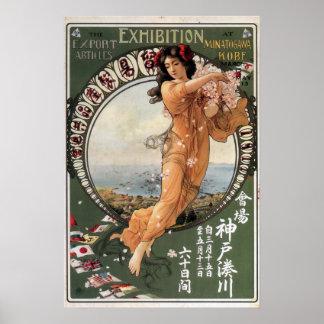 Exposición de mundo japonesa de Nouveau del arte