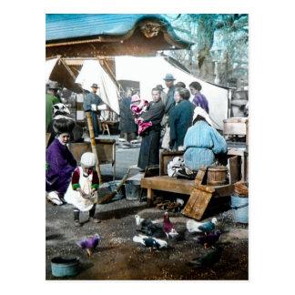 Familias japonesas del vintage en el mercado Japón Postal