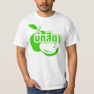 ☆ Farang del Sida de Bak escrito en ☆ tailandés Camiseta