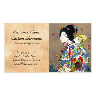 Favoritos de Nobukazu Yosai del amor hermoso de la Tarjetas De Visita