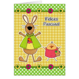Felices Pascuas. Tarjetas de pascua adaptables del