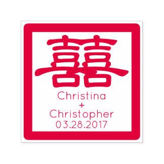 Felicidad china DIY del doble del boda nupcial Sello Automático