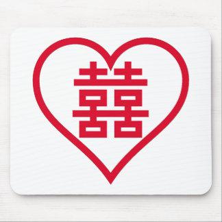 Felicidad doble - 囍 - 双喜 - 雙喜 alfombrilla de ratón